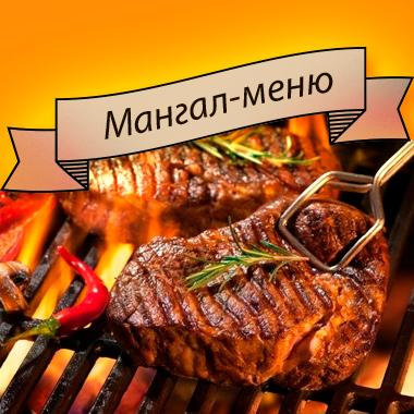 mangal-menu