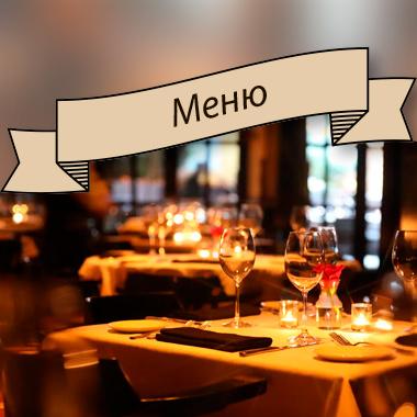 menu-res